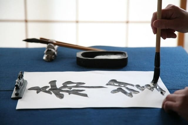 Japanese calligraphy in Osaka