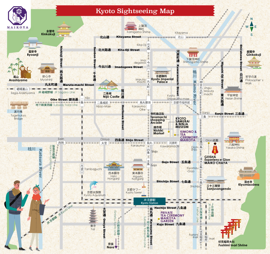 Kyoto sightseeing and guide map