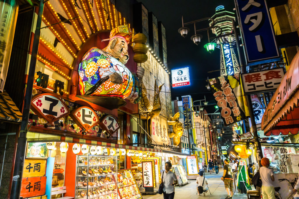 PRIVATE Dotonbori Walking Tour Osaka