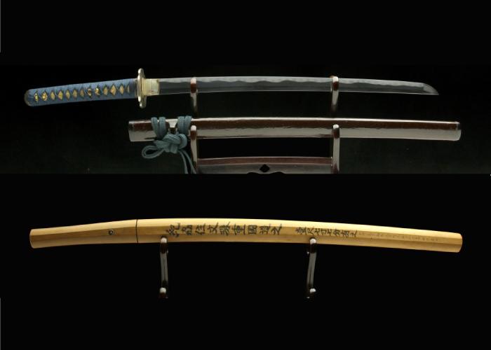 Real antique Wakizashi sword. Item no: 01-2053