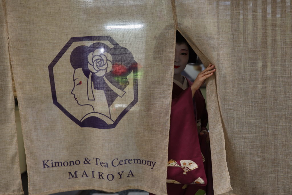 Maikoya Kyoto tea ceremony 4