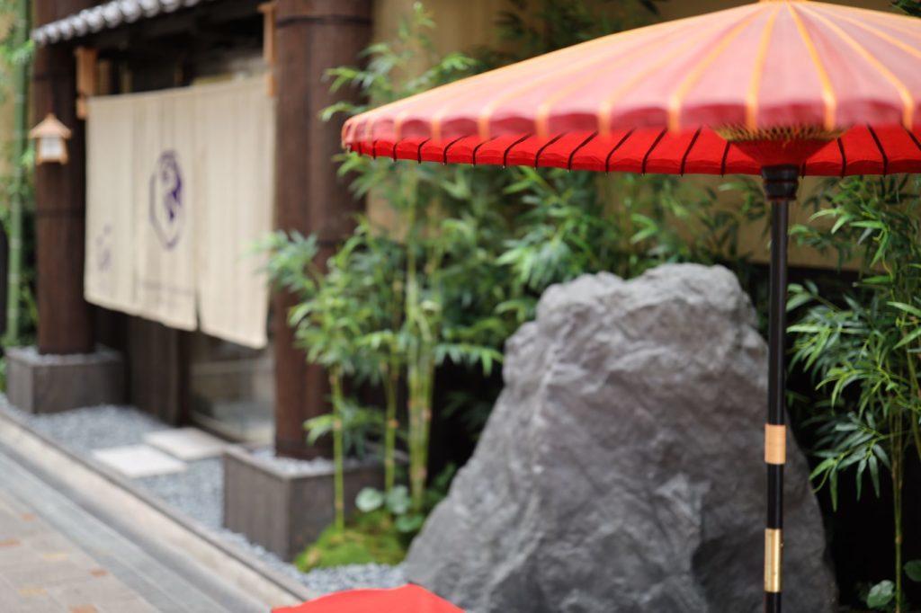 Maikoya Kyoto tea ceremony 2