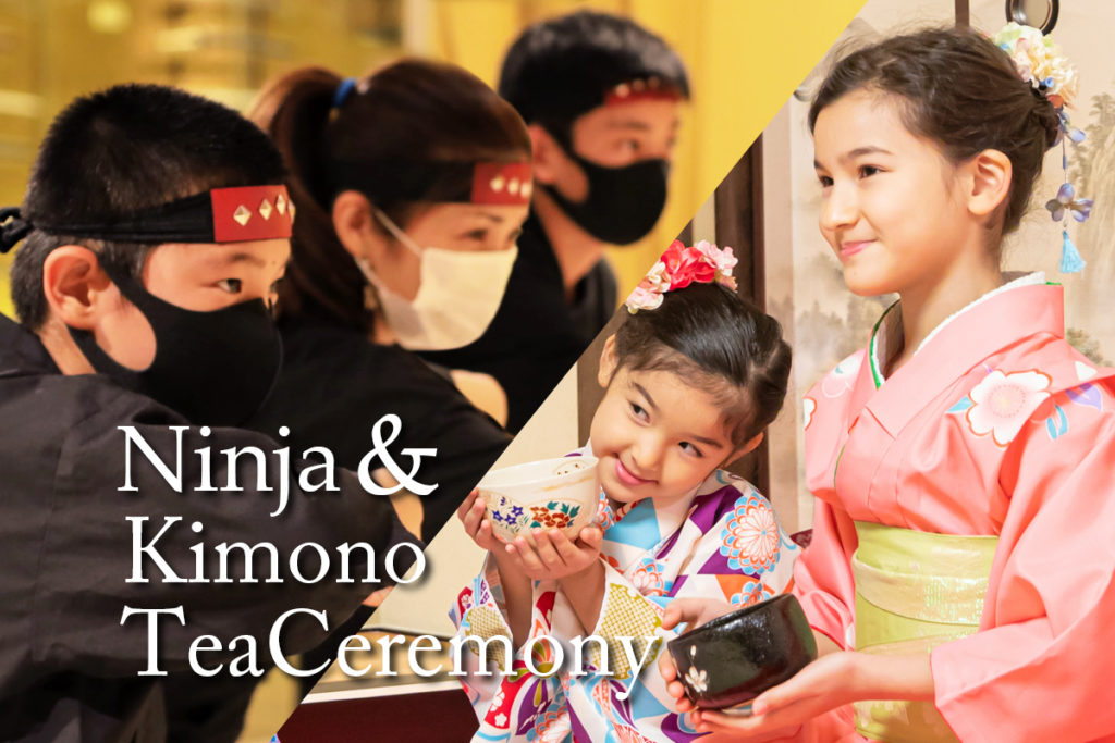 Ninja Experience and Kimono Tea Ceremony for Families in Kyoto Culture Pack