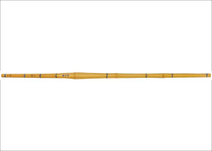 Japanese Handcrafted Kendo Practice Bamboo Shinai; Yakumo 38
