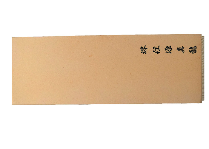 Authentic Japanese Knife Sharpening Stone: 1000 Grain