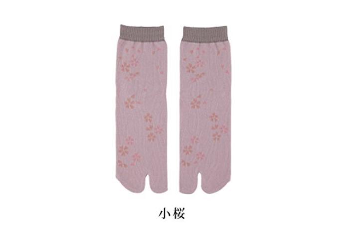 Authentic Japanese Tabi Socks: Small Sakura