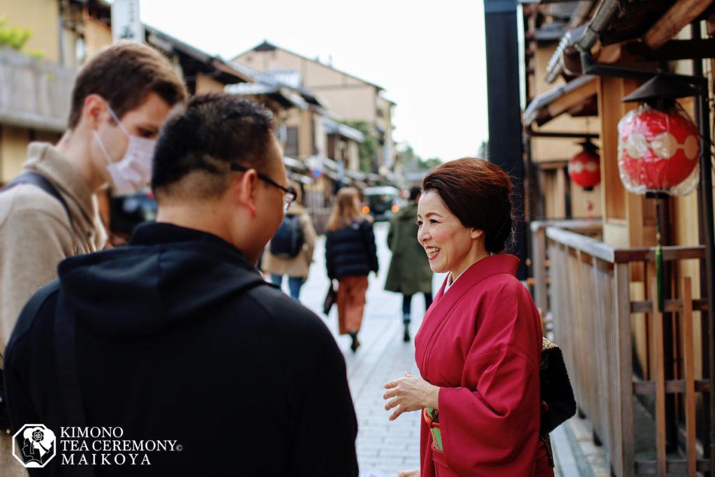 Geisha Show Kyoto + Gion Walking Tour