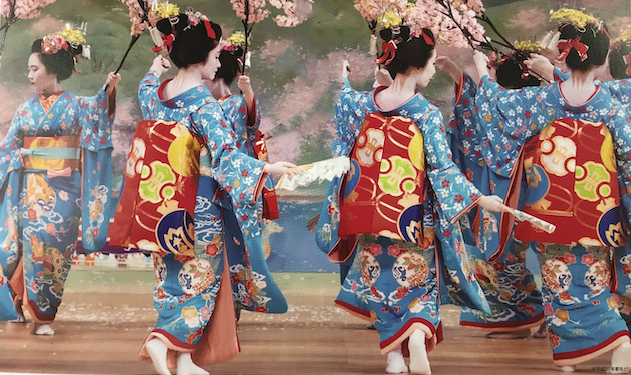 Geisha Show Tickets at the Minamiza Theater – MIYAKO ODORI