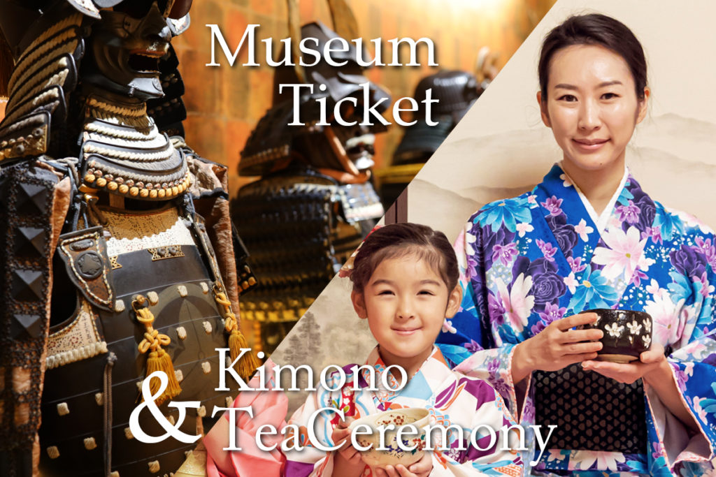 VALUE TICKET Samurai Ninja Museum Experience + Kyoto Style Kimono Tea Ceremony at Maikoya