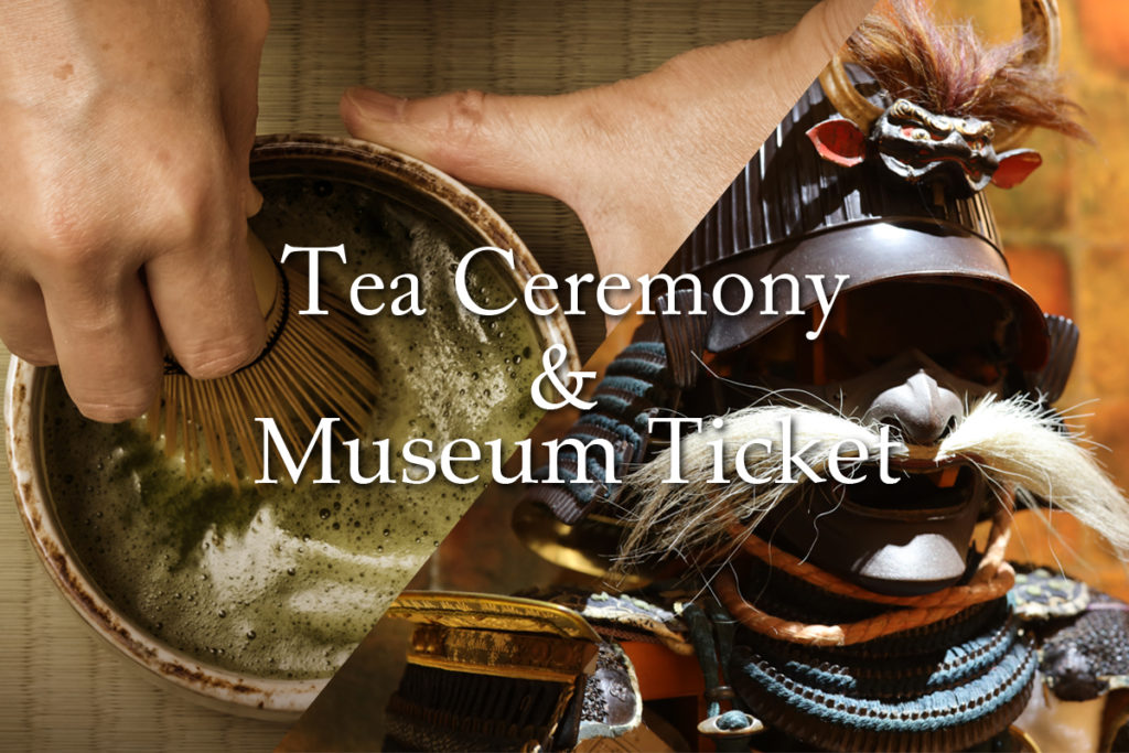 Skip the Line: Museum Visit with Experience and Tea Ceremony Ticket at Maikoya