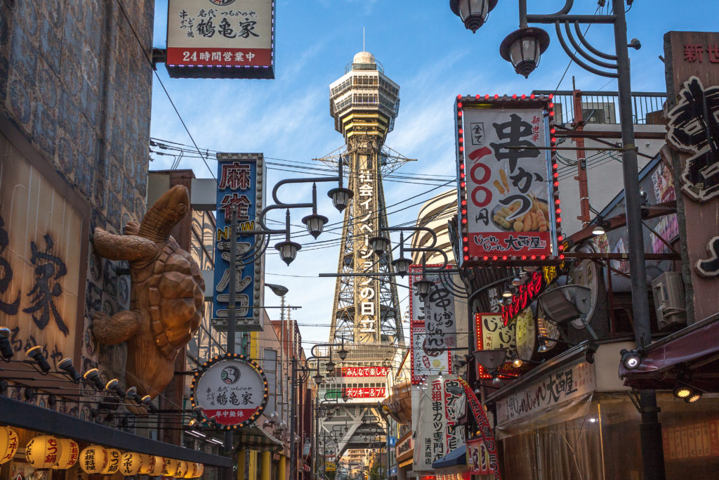 PRIVATE Osaka 1 Daily Tour for Business Travelers (From Kyoto)