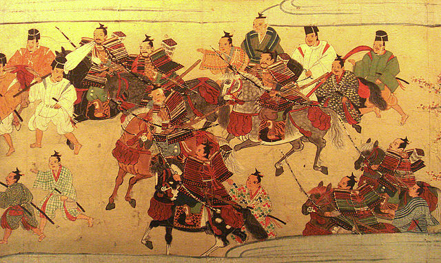 Muromachi Period (1336 -1573)