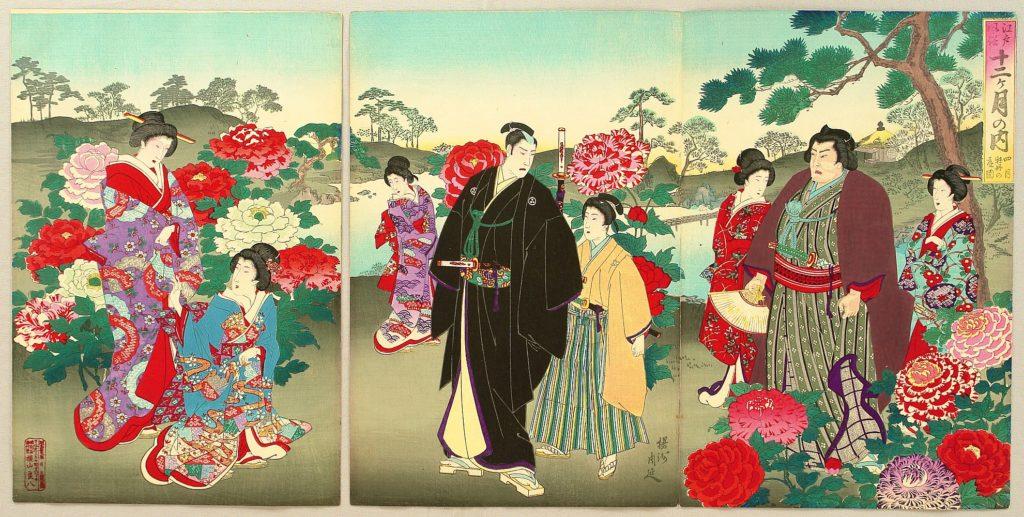 Edo Period (1603-1868)