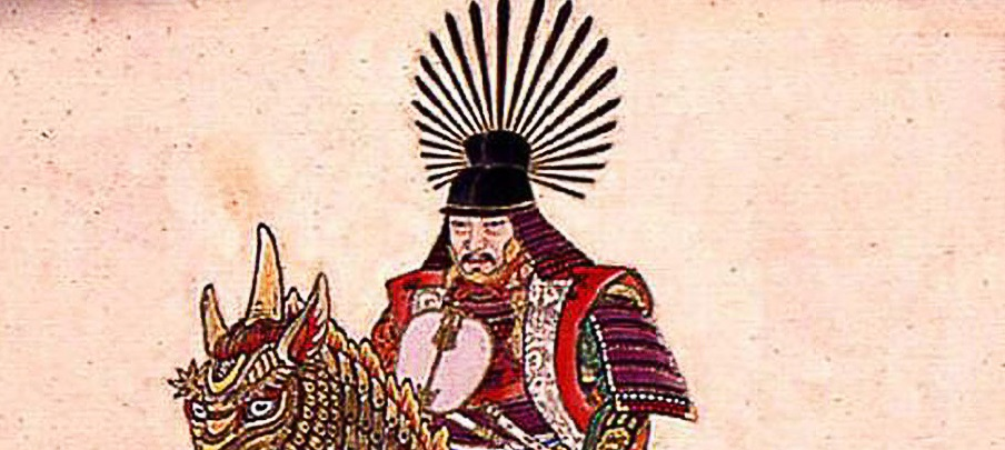 Toyotomi Hideyoshi (1537~1598) The Uniter of Japan II