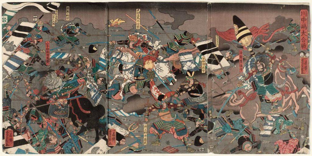 Sengoku Period -The Warring States- (1478-1615)