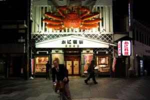 Best Crab Restaurants in Kyoto
