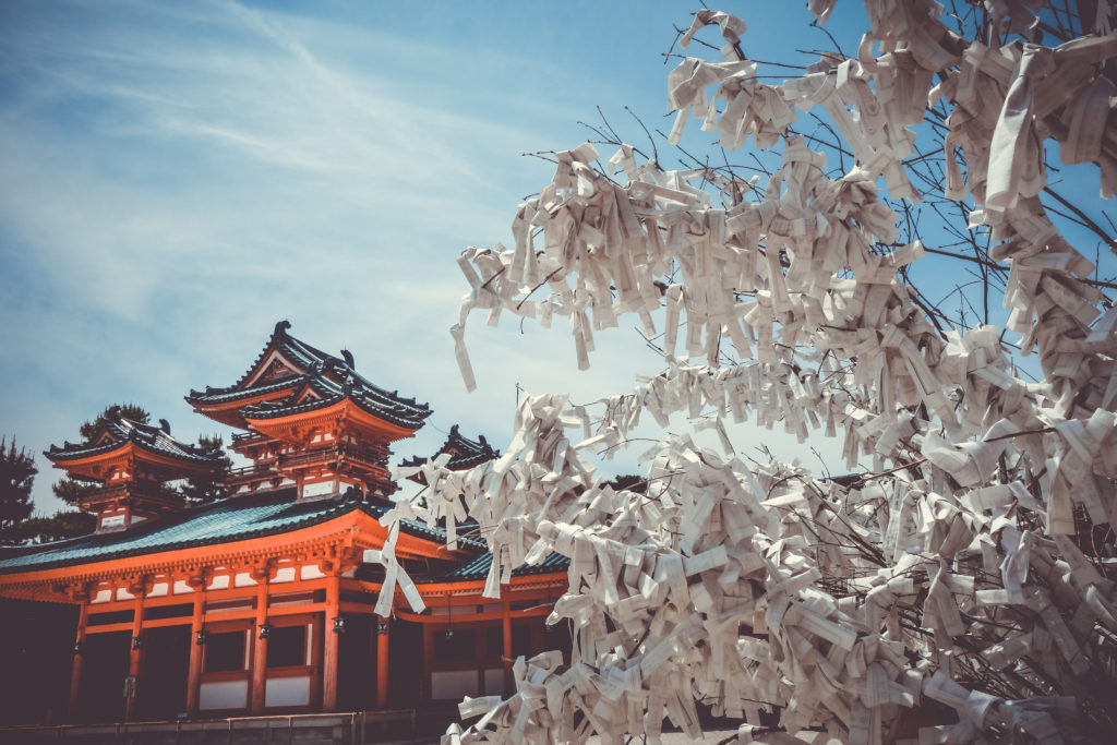Heian Jingu Shrine walking tour