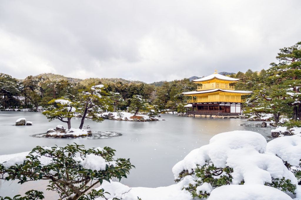 Kinkakuji – Golden Pavilion – UNESCO's World Heritage Site walking tour