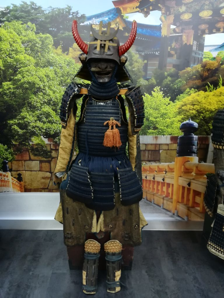 Kyoto samurai armor for sale 18