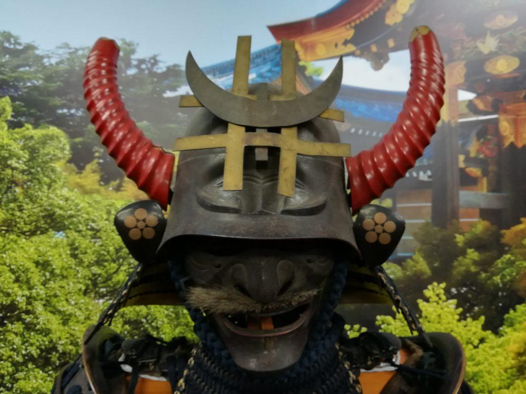 Kyoto Samurai Armor Yoroi/Kabuto For Sale at the Kyoto Samurai & Ninja Museum