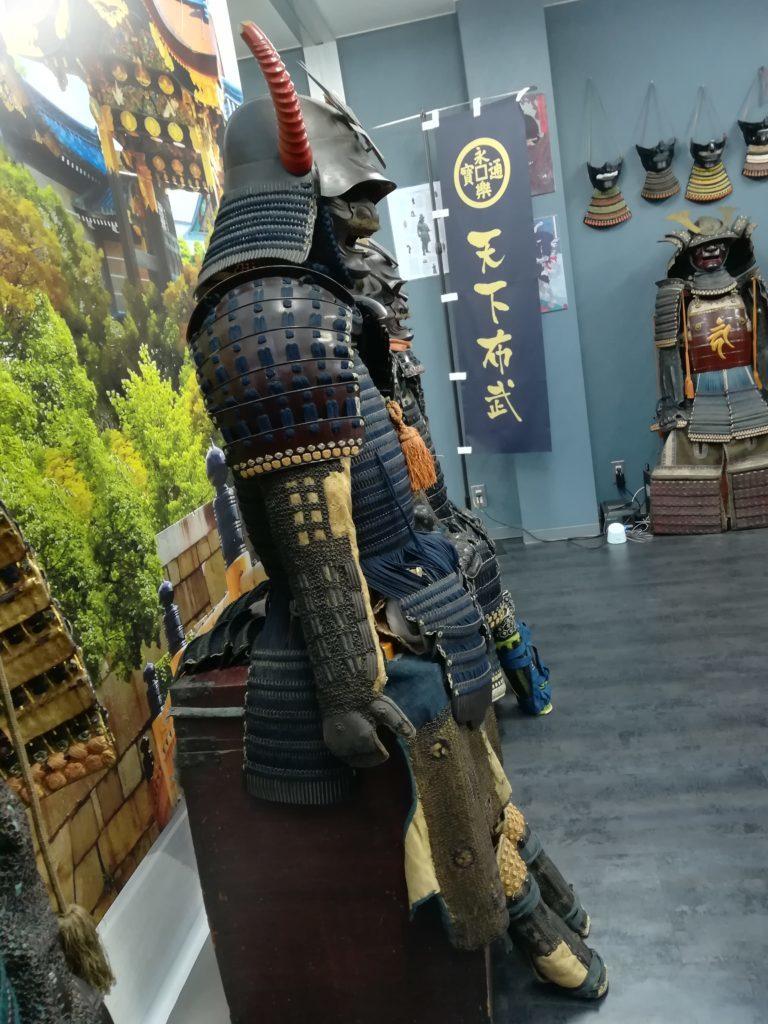 Kyoto samurai armor for sale 13