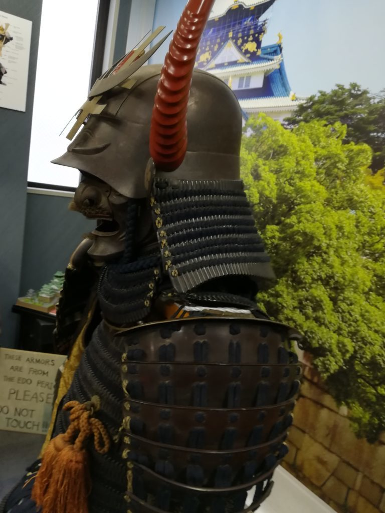 Kyoto samurai armor for sale 11
