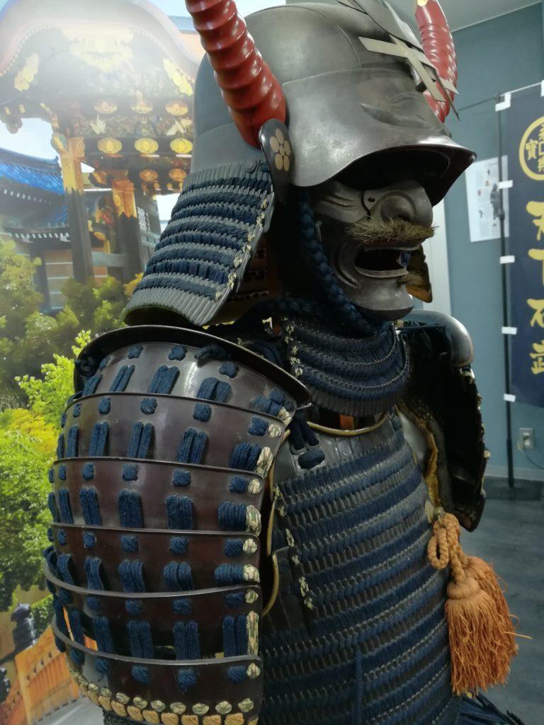 Kyoto samurai armor for sale 12