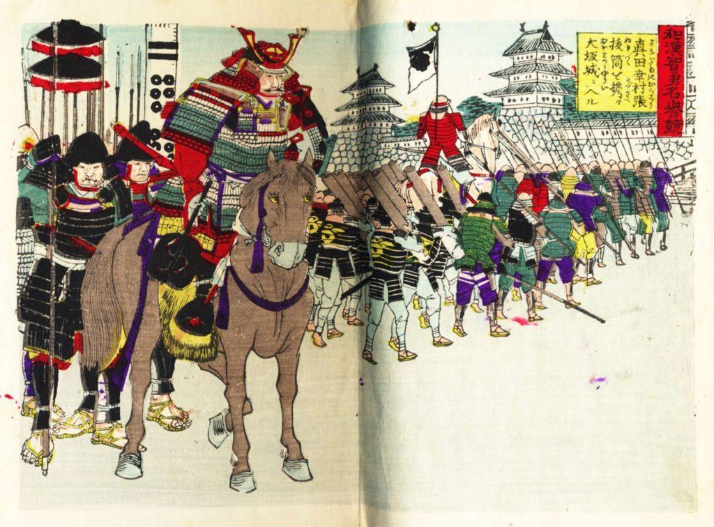 Famous Samurais of Japan