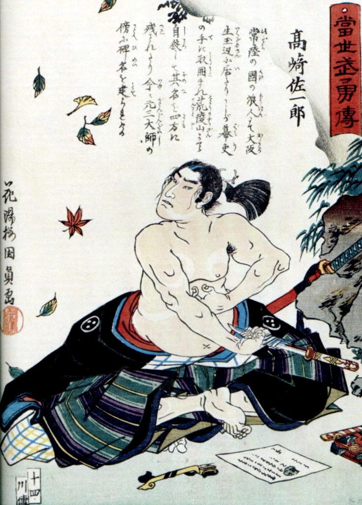 Harakiri and Suppuku