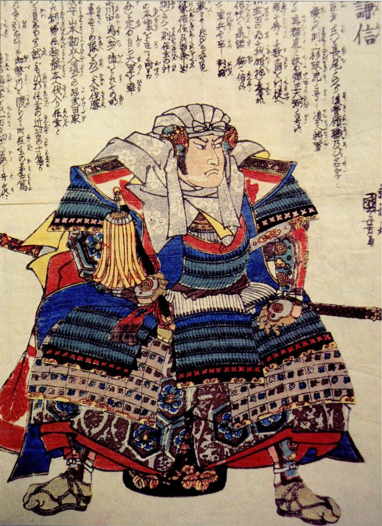 Books and Quotations about Martial Arts part 2