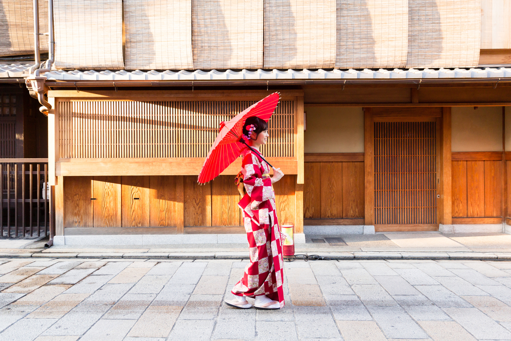 What is a Geisha?