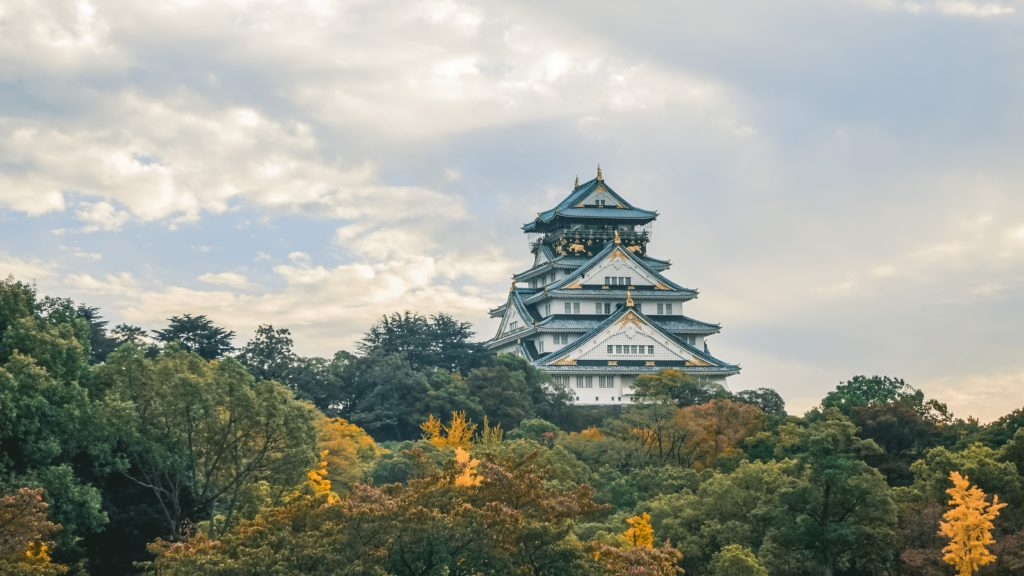 The Ultimate 4-day Osaka Honeymoon Itinerary
