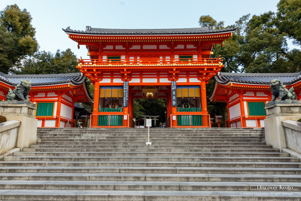 Gion Temples and Shrines in near Gion