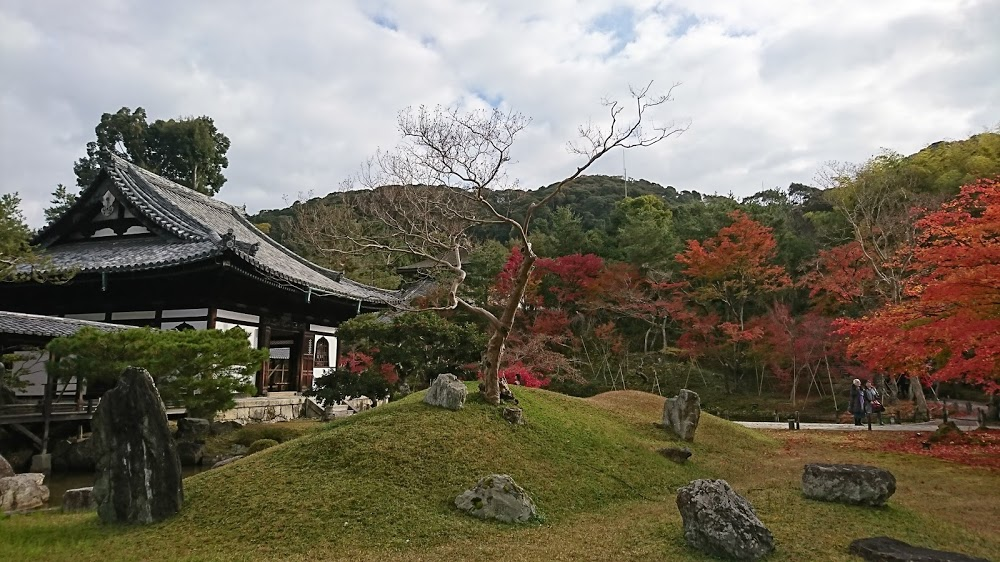 Ihoan tea hut in Kyoto