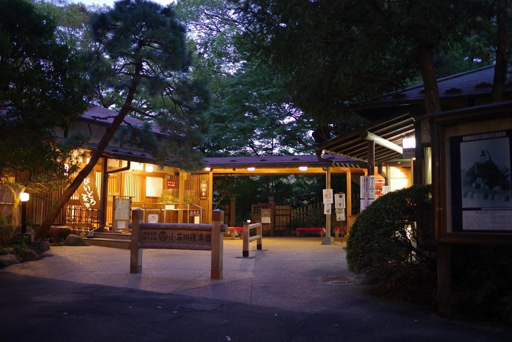 Kantoku-tei teahouse