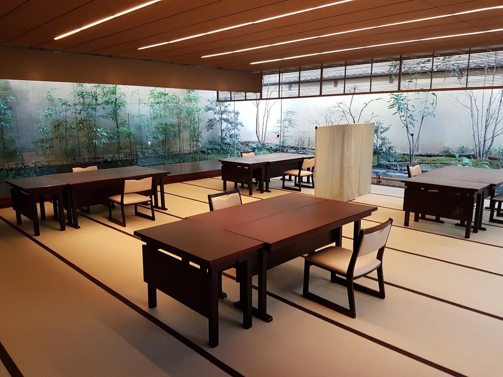Hiiragiya Ryokan in Nakagyo, Kyoto