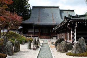 Fukuchin-In Temple