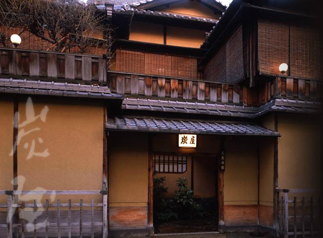 Review of Kyoto Sumiya Ryokan