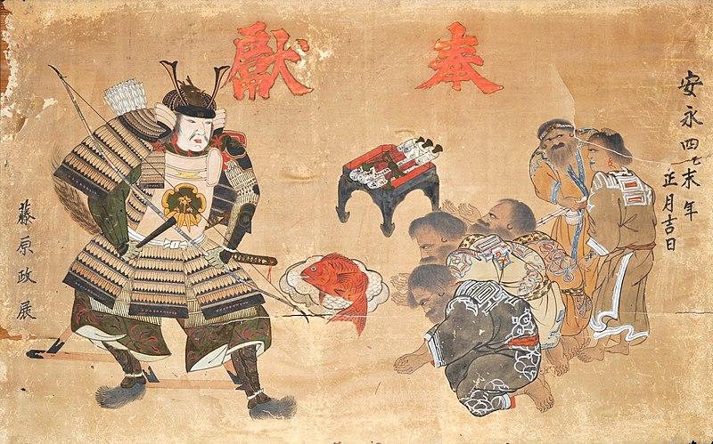 Do the samurai still exist today?