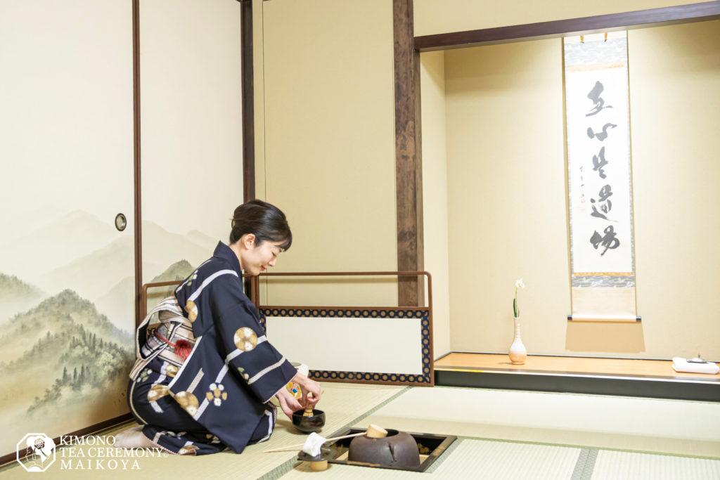 """茶道を行う為の場所""""茶席 (CHASEKI: tea room) (茶席②)"""