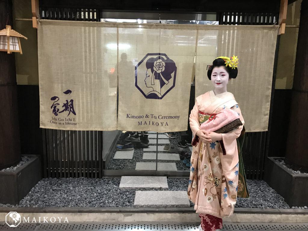 """茶道を行う為の場所""""茶席 (CHASEKI, tea room) (茶席①)"""