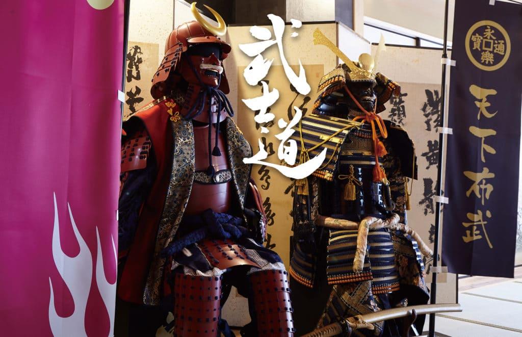 samurai museum Japan