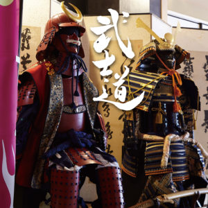 Japan Samurai Ninja Experience & Museum